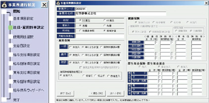 image7-5-5